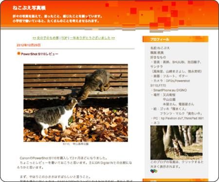 http://nekobue.seesaa.net/article/310453118.html