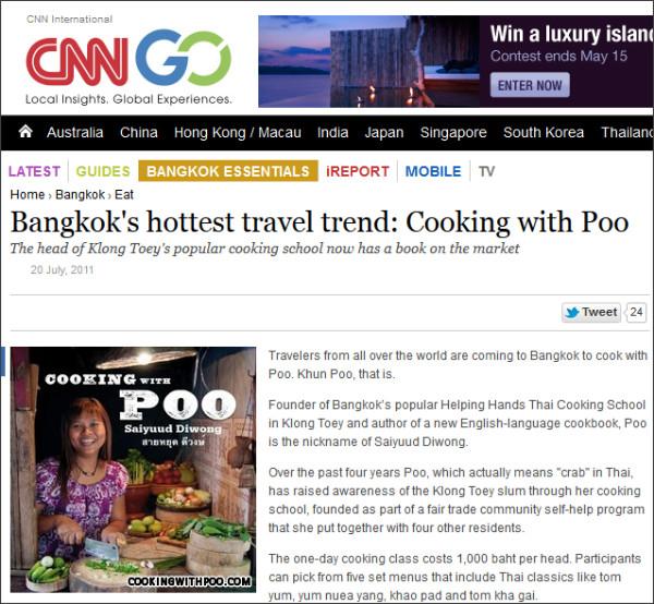 http://www.cnngo.com/bangkok/eat/bangkoks-hottest-travel-trend-cooking-poo-360669