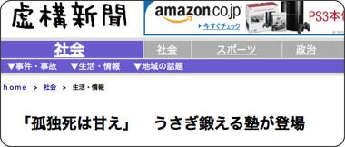 http://kyoko-np.net/2009101401.html