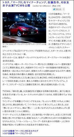 http://navicon.jp/news/15683/