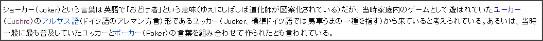http://ja.wikipedia.org/wiki/%E3%82%B8%E3%83%A7%E3%83%BC%E3%82%AB%E3%83%BC_(%E3%83%88%E3%83%A9%E3%83%B3%E3%83%97)