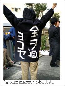 http://www.magazine9.jp/karin/071205/071205.php