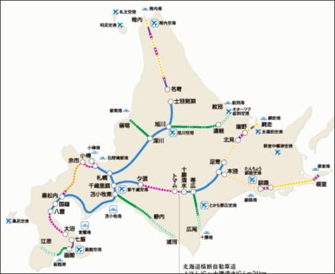 国土交通省北海道開発局