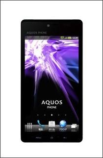 http://live.mb.softbank.jp/mb/smartphone/product/102sh/design/