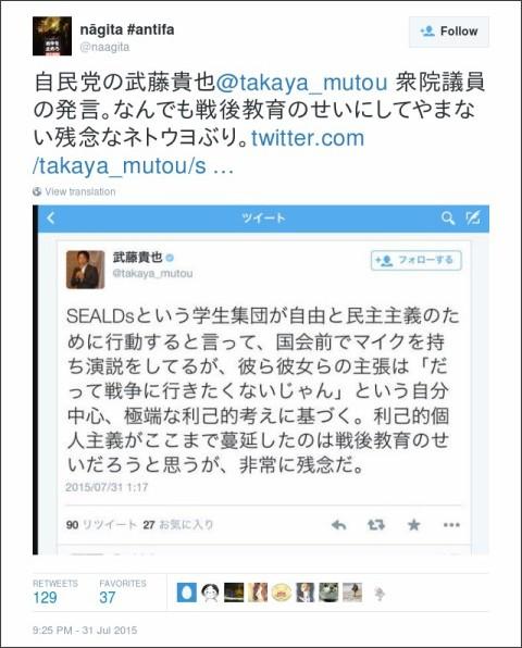 https://twitter.com/naagita/status/627334231950127104