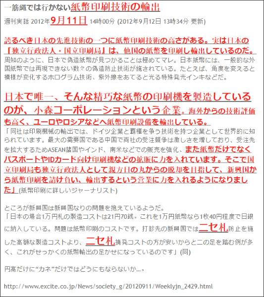http://tokumei10.blogspot.com/2017/10/blog-post_18.html