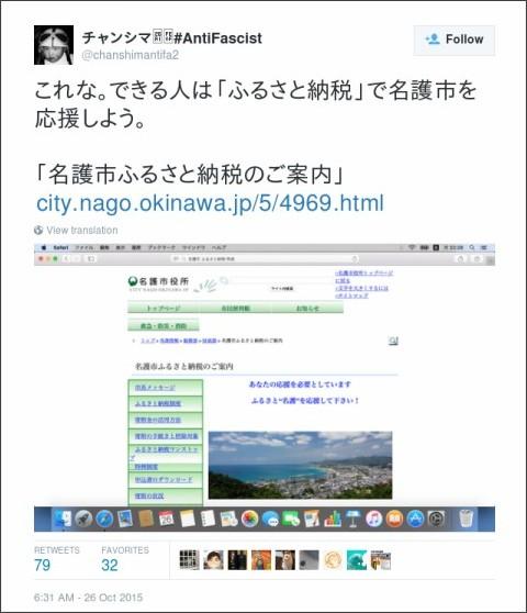 https://twitter.com/chanshimantifa2/status/658637121322790912