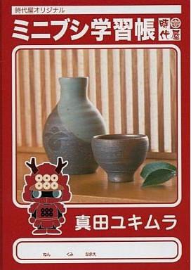 http://www.suruga-ya.jp/database/pics/game/608003549.jpg