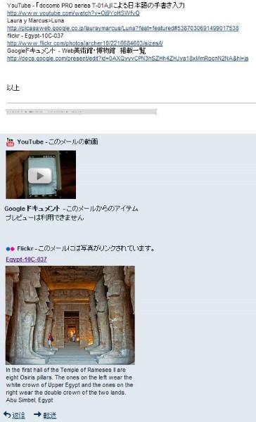 http://kwgu2w.bay.livefilestore.com/y1pFeHqxSoY6sbRr1ocTgWXinCw8JbsYNO4uNCPS6rfDSr0fOJ5rIozy8WqiNlyiY6DC6kyhB987AF4fgceBwMoj2_ic3AO030A/Gmail_InboxDisplay_IE8_XP.jpg