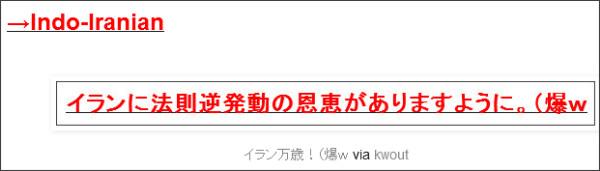 http://tokumei10.blogspot.com/2013/06/die-herrenrasse.html