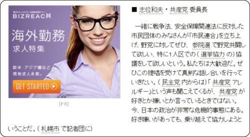 http://www.asahi.com/articles/ASHDN5TRDHDNUTFK008.html