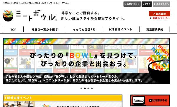 http://www.meet-bowl.com/