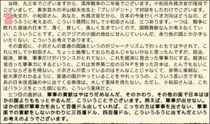 http://wiki.livedoor.jp/dosukono/d/%C6%FC%CB%DC%A5%CF%A5%F3%A5%C7%A5%A3%A5%AD%A5%E3%A5%C3%A5%D7%CF%C0
