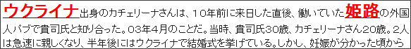 http://tokumei10.blogspot.com/2013/12/blog-post_3119.html