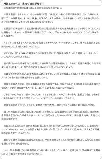 http://www.asahi.com/paper/editorial.html
