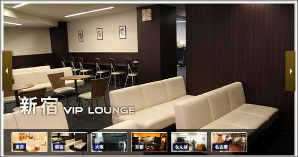 http://vipliner.biz/lounge/