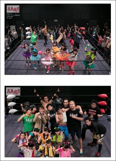 http://production-i.tokyo/news-23/