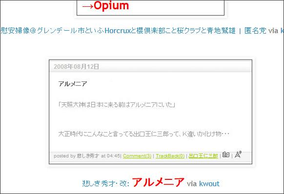 http://tokumei10.blogspot.com/2014/04/yudayakuza.html