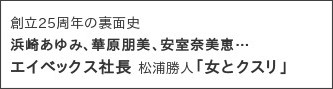 http://shukan.bunshun.jp/articles/-/3024