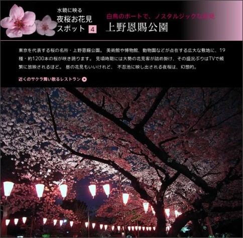 http://yorukoyoruta.jp/special/090305d.html