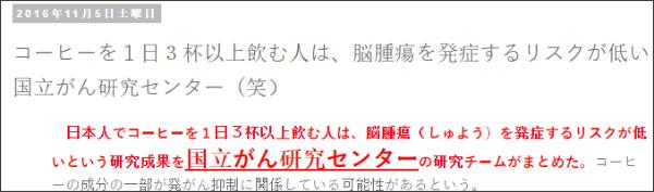 http://tokumei10.blogspot.com/2016/11/blog-post_42.html