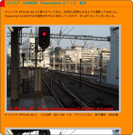 http://sirotanmura2.blog97.fc2.com/blog-entry-1511.html