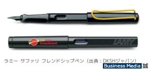 http://bizmakoto.jp/makoto/articles/1104/21/news102.html