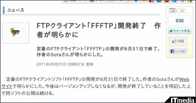 http://www.itmedia.co.jp/news/articles/1109/01/news036.html