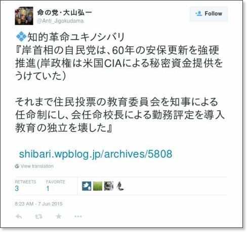 https://twitter.com/Anti_Jigokudama/status/607568465948372992