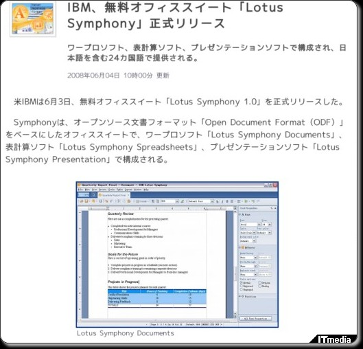 http://www.itmedia.co.jp/bizid/articles/0806/04/news036.html