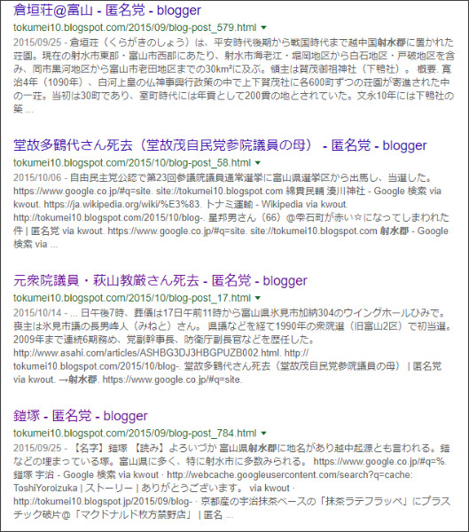 https://www.google.co.jp/search?ei=nfVMWq3KFtGMjwOQ0abQAQ&q=site%3A%2F%2Ftokumei10.blogspot.com+%E5%B0%84%E6%B0%B4%E9%83%A1&oq=site%3A%2F%2Ftokumei10.blogspot.com+%E5%B0%84%E6%B0%B4%E9%83%A1&gs_l=psy-ab.3...0.0.1.150.0.0.0.0.0.0.0.0..0.0....0...1c..64.psy-ab..0.0.0....0.hY0tHf_Lnf0