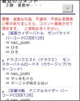 http://blogs.dion.ne.jp/nao_yoshi/