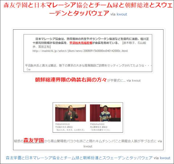 http://tokumei10.blogspot.com/2017/09/blog-post_15.html