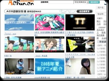 http://www.acfun.cn/