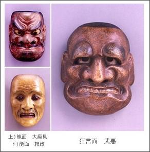 http://museum.city.fukuoka.jp/archives/leaflet/454/