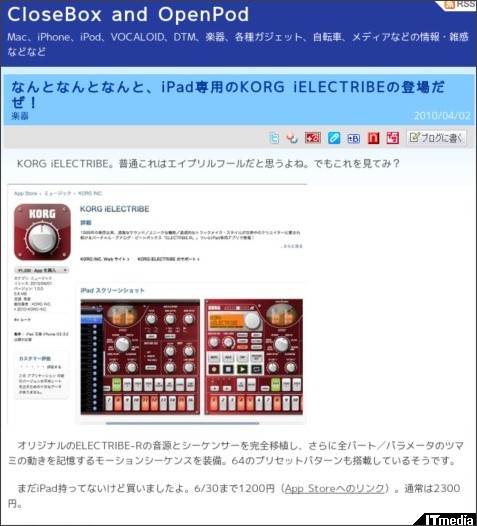 http://blogs.itmedia.co.jp/closebox/2010/04/ipadkorg-ielect.html