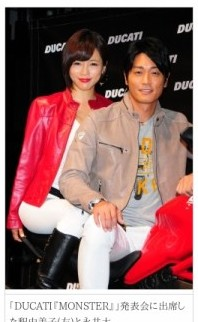 http://news.mynavi.jp/news/2014/06/06/146/