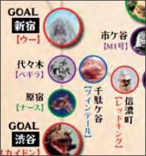 https://www.jreast.co.jp/press/2014/20141219.pdf