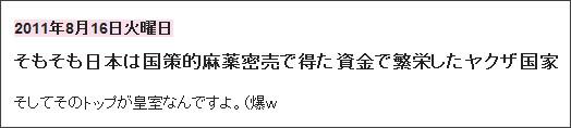 http://tokumei10.blogspot.com/2011/08/blog-post_16.html