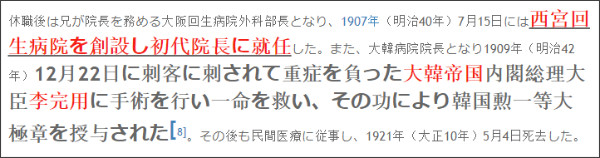 http://tokumei10.blogspot.com/2015/07/blog-post_96.html