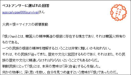 http://detail.chiebukuro.yahoo.co.jp/qa/question_detail/q1411084374