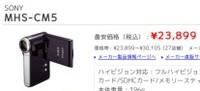 http://kakaku.com/item/K0000080330/