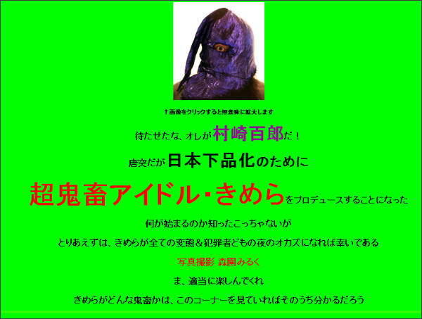 http://ruffnex.oc.to/100/13/0001.html