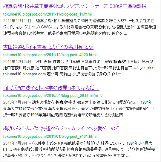 http://www.google.co.jp/search?hl=ja&safe=off&biw=1145&bih=939&q=site%3Atokumei10.blogspot.com+&btnG=%E6%A4%9C%E7%B4%A2&aq=f&aqi=&aql=&oq=#sclient=psy-ab&hl=ja&safe=off&source=hp&q=site:tokumei10.blogspot.com+%E6%A5%B5%E7%9C%9F%E7%A9%BA%E6%89%8B&pbx=1&oq=site:tokumei10.blogspot.com+%E6%A5%B5%E7%9C%9F%E7%A9%BA%E6%89%8B&aq=f&aqi=&aql=&gs_sm=e&gs_upl=4352747l4359116l2l4359618l22l17l2l0l0l4l281l3127l0.9.8l19l0&bav=on.2,or.r_gc.r_pw.,cf.osb&fp=352619057d0e6030&biw=807&bih=725