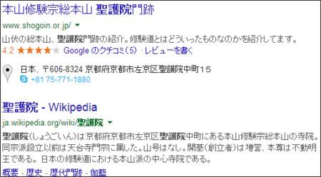 https://www.google.com/webhp?hl=ja&tab=mw#hl=ja&q=%E8%81%96%E8%AD%B7%E9%99%A2