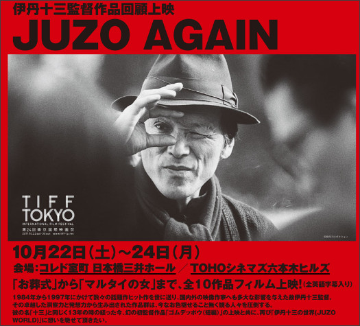http://www.juzo-again.com/