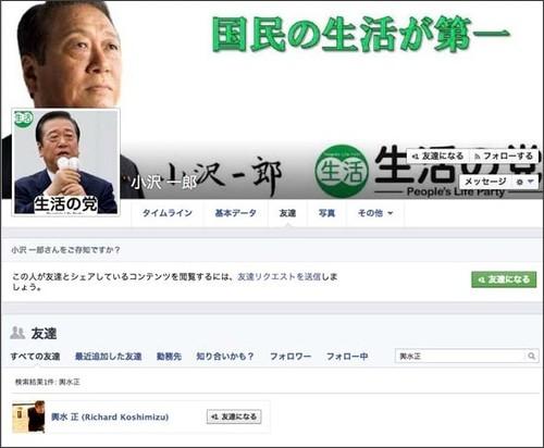 http://blog.goo.ne.jp/kakka9674/e/ebb222cff28626a8ebbdba45a028439c