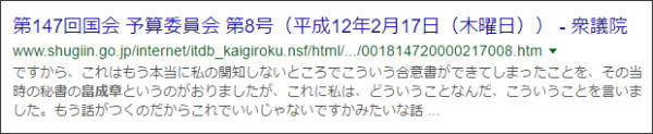 https://www.google.co.jp/#q=%E7%95%A0%E6%88%90%E7%AB%A0&start=160&*
