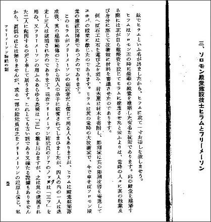 http://kindai.ndl.go.jp/info:ndljp/pid/2386510/37