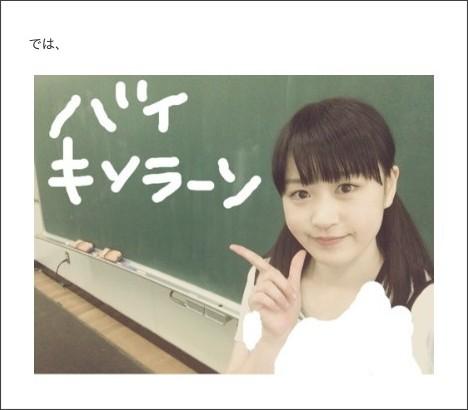 http://ameblo.jp/tsubaki-factory/entry-12127239693.html